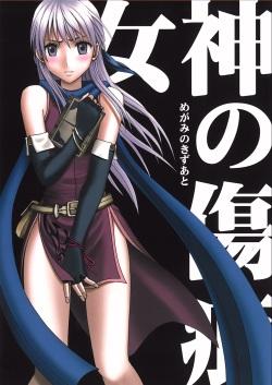 Megami no Kizuato