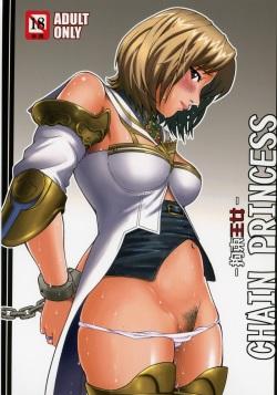Angel Pain 16: Chain Princess